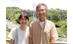 和田ご夫妻